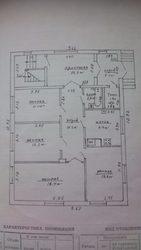 Дом 100м2